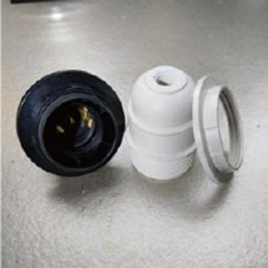 E27锁式半牙塑胶灯头灯座