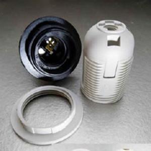 E27卡式全牙塑胶灯头灯座